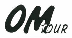 OMツアー